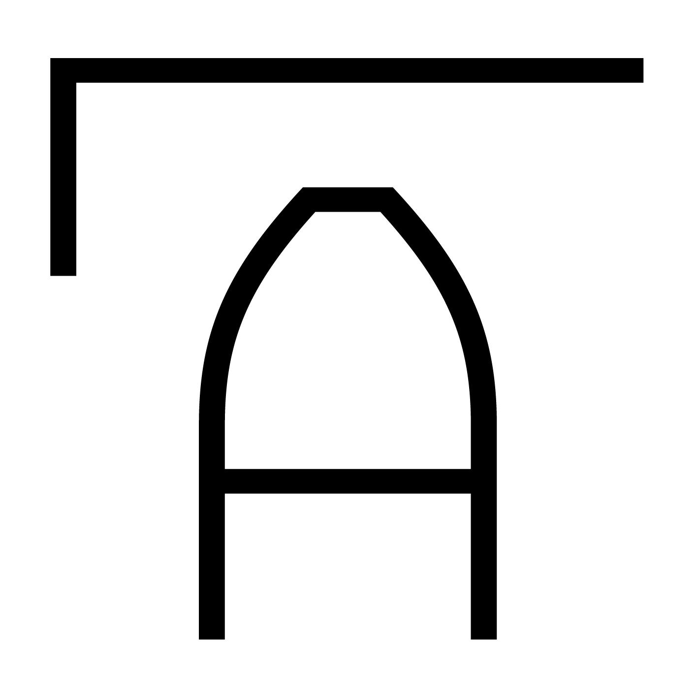 Logo Artothèque, Espaces d'art contemporain de Caen